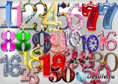 Клипарт – Красивые цифры для дня рождения