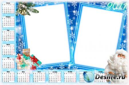 Календарь для фотошопа на 2011 год - Подарки