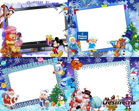 Детские Рамки для фотошопа С новым годом