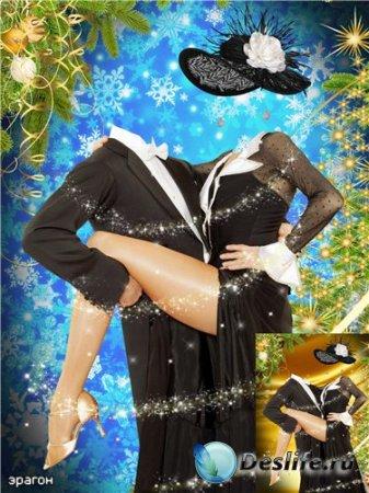 Парный костюм для фотошопа – Новогодний танец