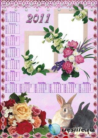 Календарь рамка на 2011 год - С кроликами и розами