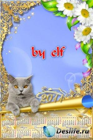 Рамка-календарь на 2011 год – Символ года