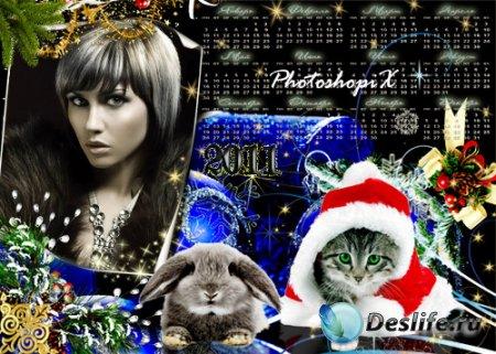 Новогодняя рамка–календарь для фотошопа – Новый год наступает