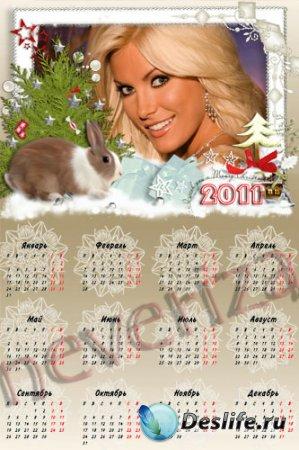 Календарь на 2011 год – Новогоднее желание