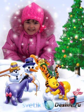 Рамка для фотошопа - Зима с Вини Пухом 2