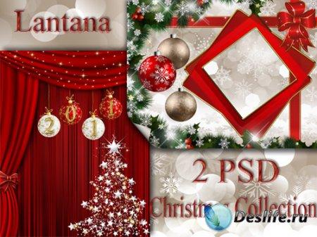 PSD исходники - Новогодняя коллекция № 15