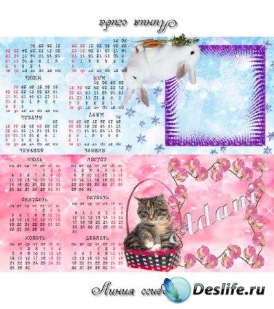 Настольный календарь на 2011 год – Зайцы и кот