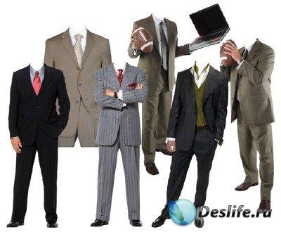 Мужские костюмы