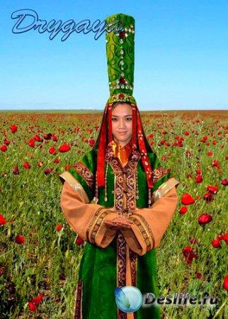 Костюм для фотошопа - Прекрасная монголка