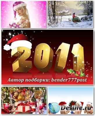 Best HD Wallpapers Pack №109 - Обои на рабочий стол