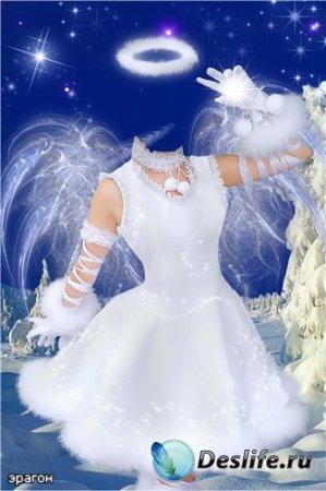 Костюм для фотошопа – Мой милый ангел