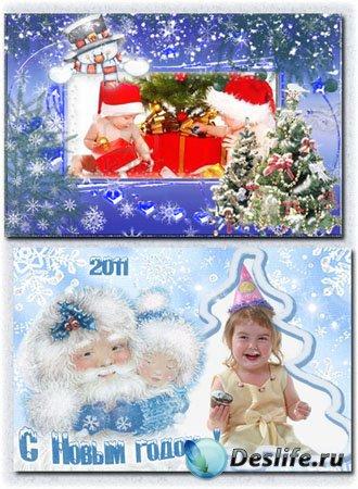 Две зимние рамки для фотошопа к новому году