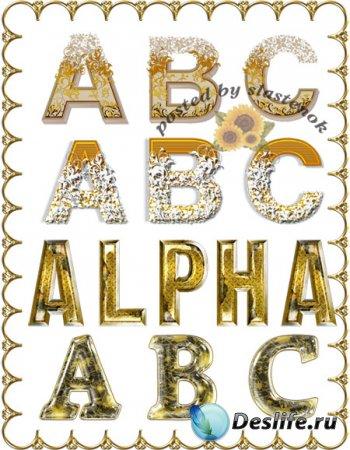 Декоративные алфавиты - Золотое письмо