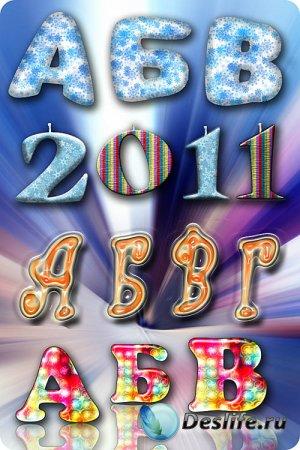 Русский алфавит и цифры в разных стилях