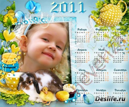 Календарь на 2011 год – Заходите на чаёк