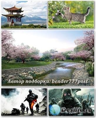 Best HD Wallpapers Pack №111 - Обои на рабочий стол