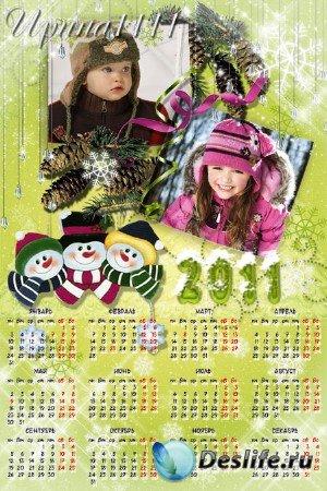 Календарь для фотошопа на 2011 год - Снеговики