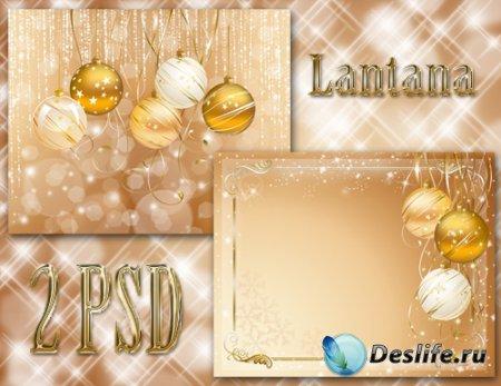 PSD исходники - Новогодняя коллекция № 16