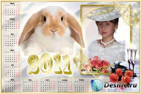 Календарь для фотомонтажа на 2011 год - Розы и вино