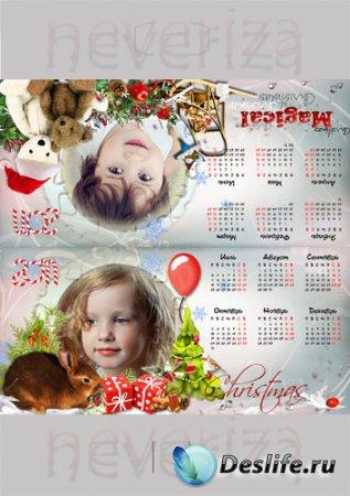 Настольный календарь - домик на 2011 год – Новогодний сюрприз