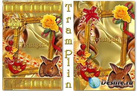 Календарь-Рамка и Рамка для фотошопа – Золотой Кролик