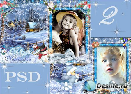 Рамки детские для фотошопа – Рождественская сказка