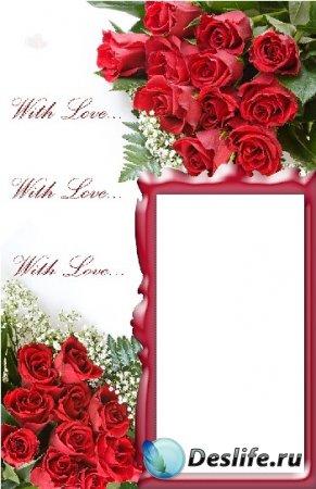 Рамка для фотошопа - С Любовью