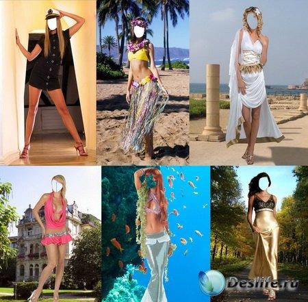 Женские костюмы для фотошопа