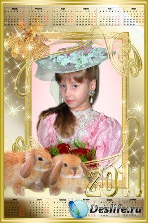 Календарь для фотошопа на 2011 год - Золото и кролики