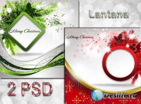 PSD исходники - Новогодняя коллекция № 17