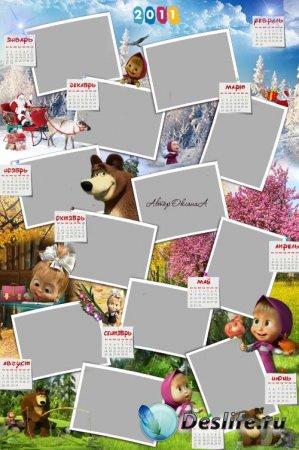 Календарь рамка на 2011 год на 12 фото - Маша и Медведь