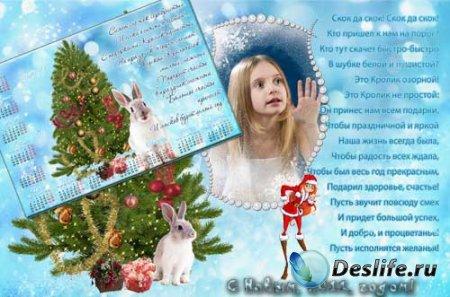 Рамка-открытка с Winx для фотошоп и календарь на 2011 год