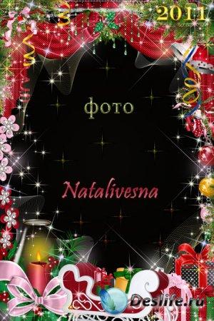 Рамка для Photoshop – Рождественские подарки