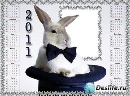 Календарь рамка – Кролик в шляпе