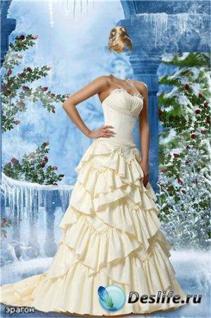 Женский костюм для фотошопа – Зимняя прогулка