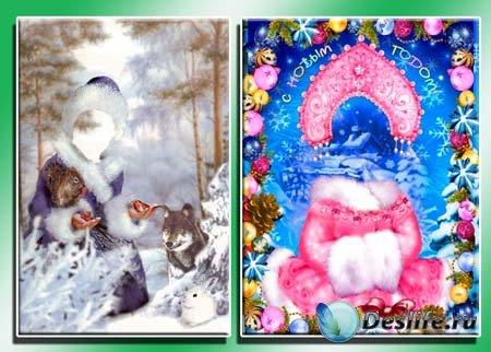 Детские костюмы для фотошопа - Снегурочка
