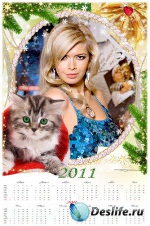 Новогодний календарь-рамка на 2011 год - Зеленоглазый котенок
