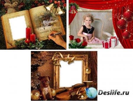 Красивые новогодние рамки для фотошопа