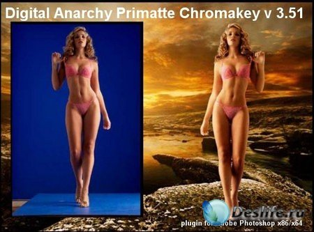 Digital Anarchy Primatte Chromakey v 3.51 plugin for Adobe Photoshop x86/x6 ...