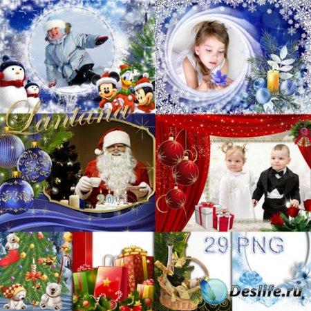 Коллекция новогодних и рождественских рамочек