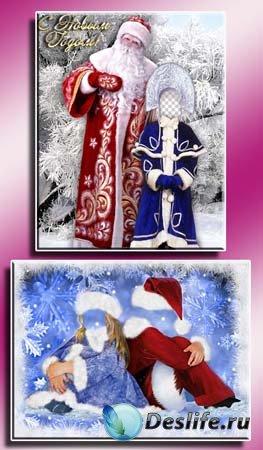 Детские костюмы для фотошопа - Маленькая снегурочка