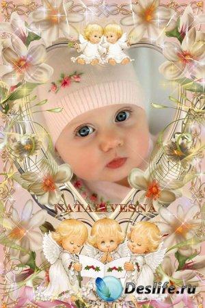 Рамка детская для фотошопа – Маленький ангелочек