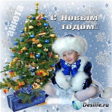 Детский костюм для фотошопа - Снегурочка с подарком