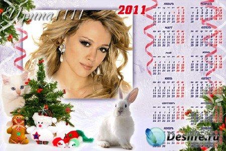 Календарь для фотошопа на 2011 год - Белые зверята