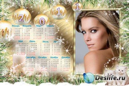 Календарь для фотошопа - 2011 год