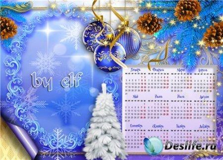 Новогодний календарь с вырезом для фотошопа