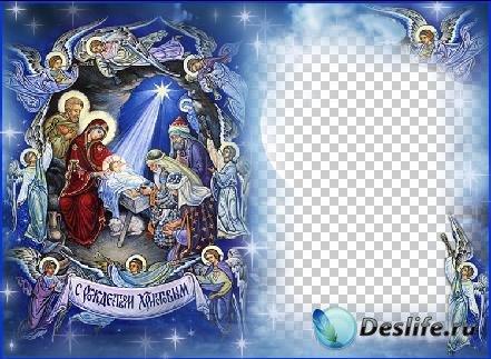 Рамка для фотошопа - Голубое рождество