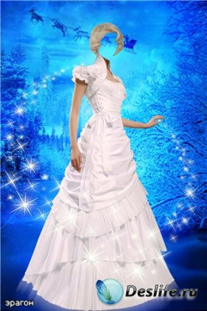 Женский костюм для фотошопа – Ледяная красавица