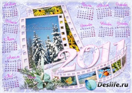 Зимний календарь на 2011 год для фотошопа - Вспомним зиму