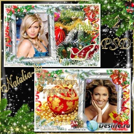 Праздничные рамочки для оформления фото - Новогодние шары
